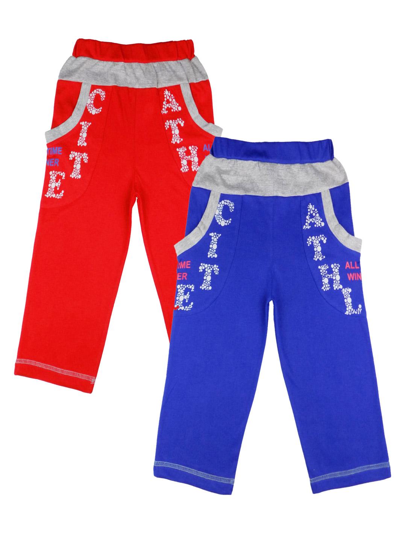 SWEET ANGEL Kids Red & Blue Pack of 2 Track Pants